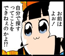 魔法少女まどか☆マギカ 44 [無断転載禁止]©bbspink.comfc2>1本 YouTube動画>2本 ->画像>386枚