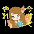 LINEスタンプランキング(StampDB)   蝶乃舞かわいい金運・仕事運アップお守り