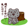 LINEスタンプランキング(StampDB) | あるある☆ベタックマ