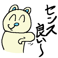 the 3rd grade bear(commend somebody)