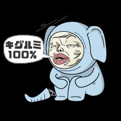 Kigurumi100% Animals(Japanese version)