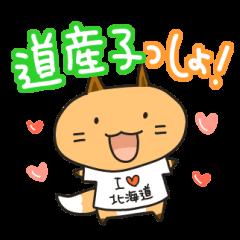"""Hokkaido dialect Sticker """"Kitsuneko"""""""