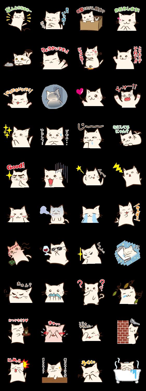 「O型のネコですけど何か?」のLINEスタンプ一覧