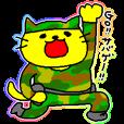 LINEスタンプランキング(StampDB) | サバイバルゲームをする黄色い猫