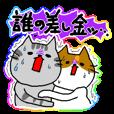 LINEスタンプランキング(StampDB) | 昼ドラの奥様風な猫
