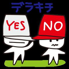 LINEスタンプランキング(StampDB) | でら名古屋vol.2