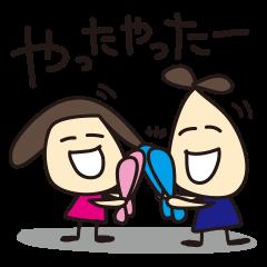 LINEスタンプランキング(StampDB) | 名古屋の野球大好きっ子