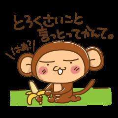 LINEスタンプランキング(StampDB) | 名古屋でごザル