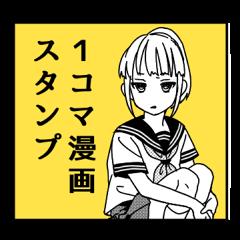 Manga Girls Sticker