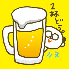 Let's get a drink!