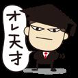 LINEスタンプランキング(StampDB) | イケメンくん
