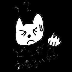 猫の凛ちゃんあいのてスタンプα