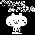 LINEスタンプランキング(StampDB) | ゆるくま4