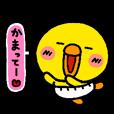 LINEスタンプランキング(StampDB) | ぴっぴちゃん天下 ?あたちが一番!?