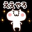 LINEスタンプランキング(StampDB) | 関西弁にゃんこでんねん