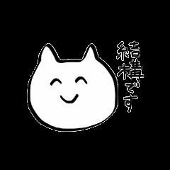 シュールなネコ
