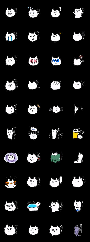 「シュールなネコ」のLINEスタンプ一覧