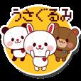 LINEスタンプランキング(StampDB) | うさぐるみ☆vol.2