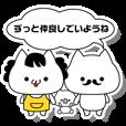 LINEスタンプランキング(StampDB) | フキダシぬこたん☆おとん&おかん編