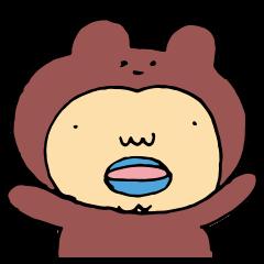 熊的服裝生活熊人
