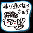LINEスタンプランキング(StampDB) | 旦那ちゃんワッペン