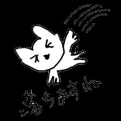 猫の凛ちゃんあいのてスタンプSP
