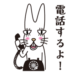 Ugly pretty rabbit
