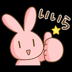 静岡LOVE!ウサギのらびこ