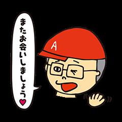 バッファロー吾郎Aのグル名刺キャラクター