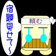 darudaru-kun sticker