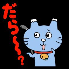 しずな〜び静岡弁
