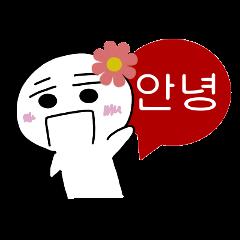 ハングル顔スタンプ韓国語 Ver Lineスタンプの人気のランキング