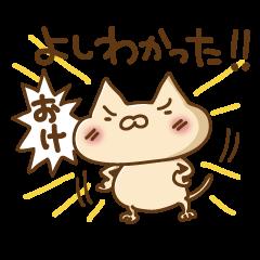 LINEスタンプランキング(StampDB) | ねこ田くんジュニア