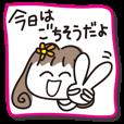 LINEスタンプランキング(StampDB) | 主婦ちゃんワッペン
