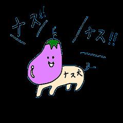 NasuKen