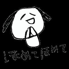 LINEスタンプランキング(StampDB) | クレヨンわんこ
