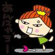LINEスタンプランキング(StampDB) | ままま女王2