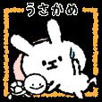 LINEスタンプランキング(StampDB) | 丁寧うさかめ(友だち敬語)