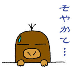 """[""""Mole Kyoto """"Shigeru"""" 1st""""]"""