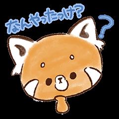 LINEスタンプランキング(StampDB) | わすれんぼレパン