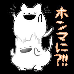 LINEスタンプランキング(StampDB) | ゆるねこ関西弁