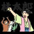 LINEスタンプランキング(StampDB) | 紙芝居スタンプ☆桃太郎