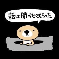 LINEスタンプランキング(StampDB) | 突撃!ラッコさん
