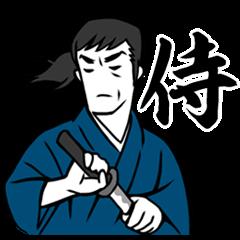 LINEスタンプランキング(StampDB) | くたびれサムライ