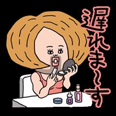 LINEスタンプランキング(StampDB) | ツンデレカマちゃん