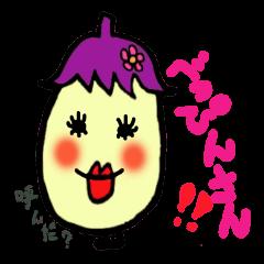 Osaka dialect eggplant
