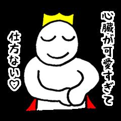 Sticker of the super freak  king