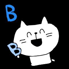 B型のためのスタンプ