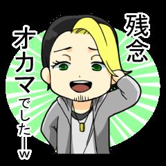 オカマちゃんズlineスタンプ Stamplist