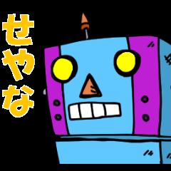 Mr. Dump Robot